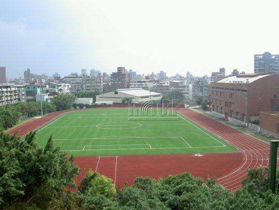 台北美國學校人工草足球場