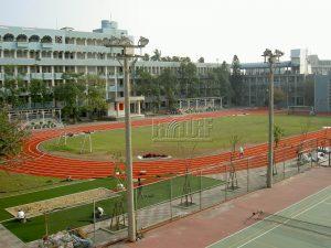 屏東縣東港海事學校人工草跑道